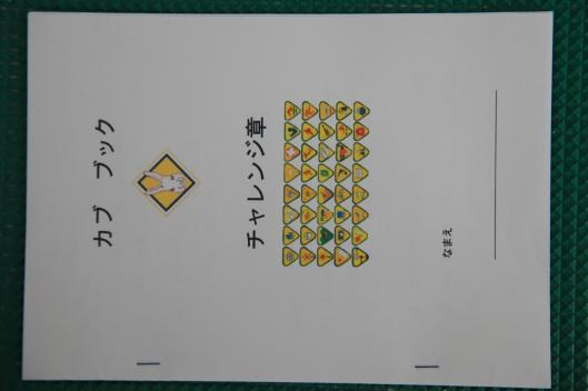 IMG_1488
